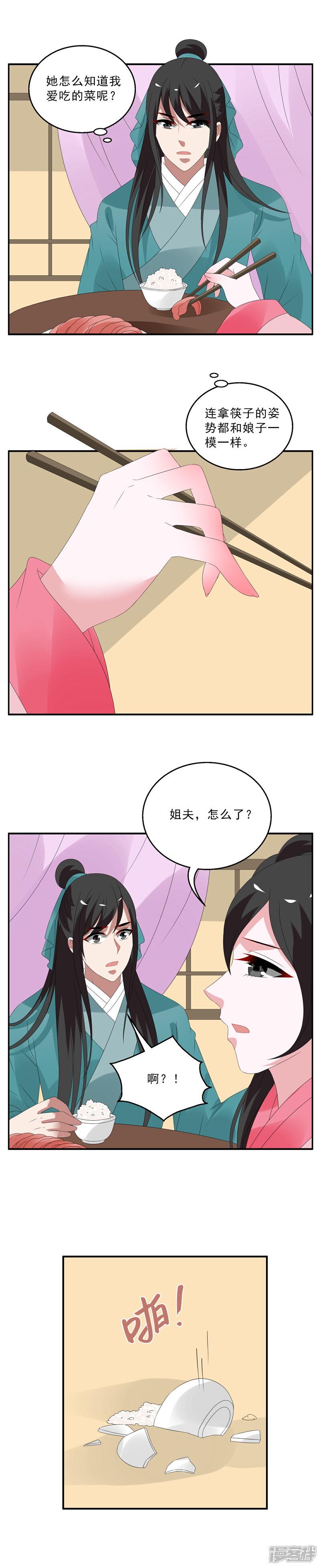 洛小妖139 (4).JPG