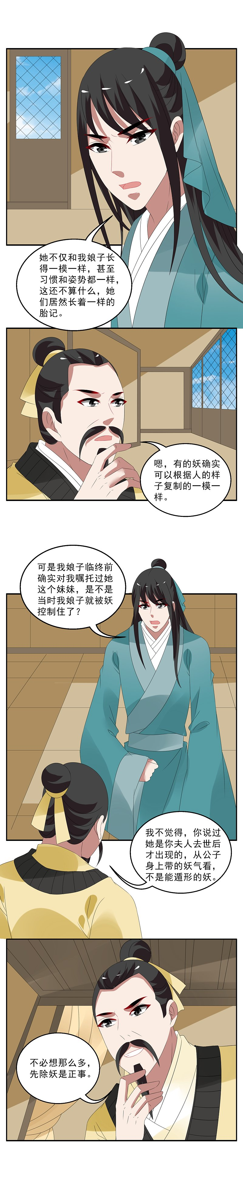 洛小妖139 (7).JPG