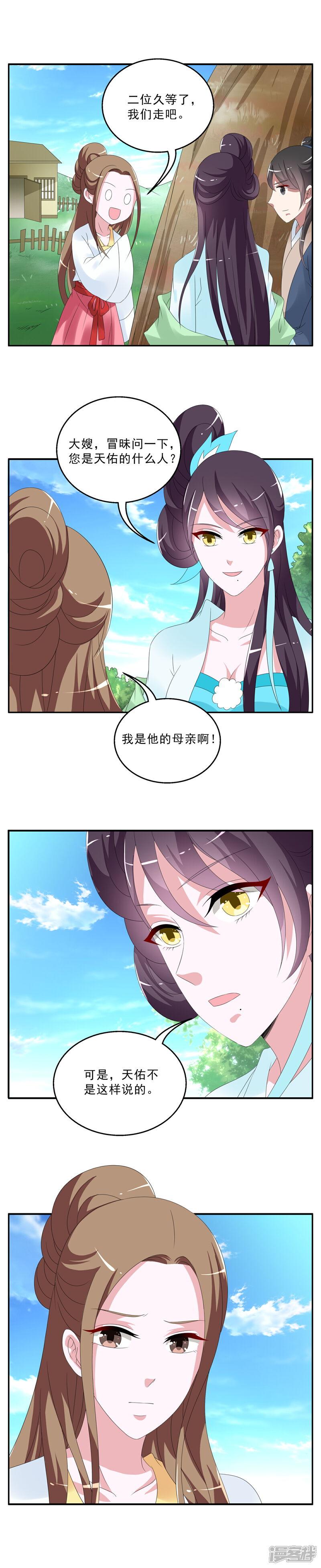 洛小妖146 (7).JPG