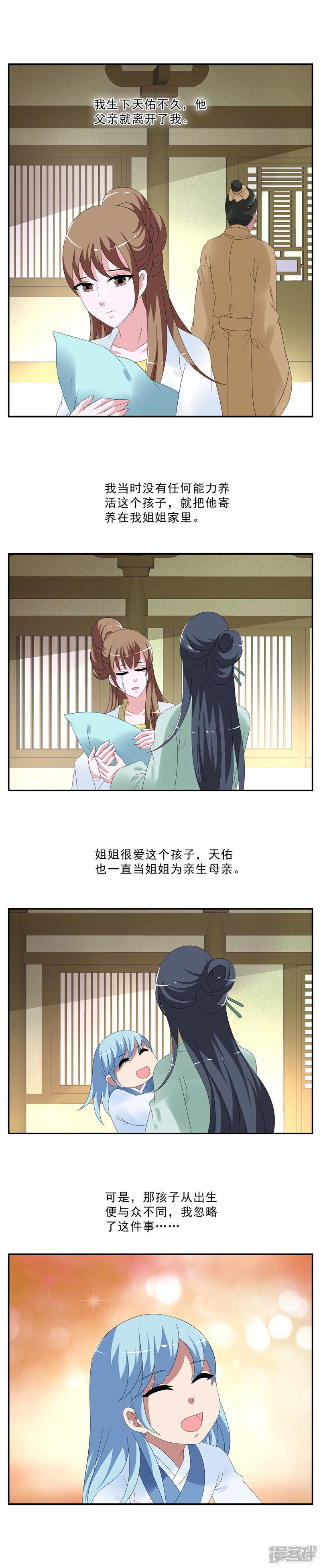 洛小妖147 (2).JPG