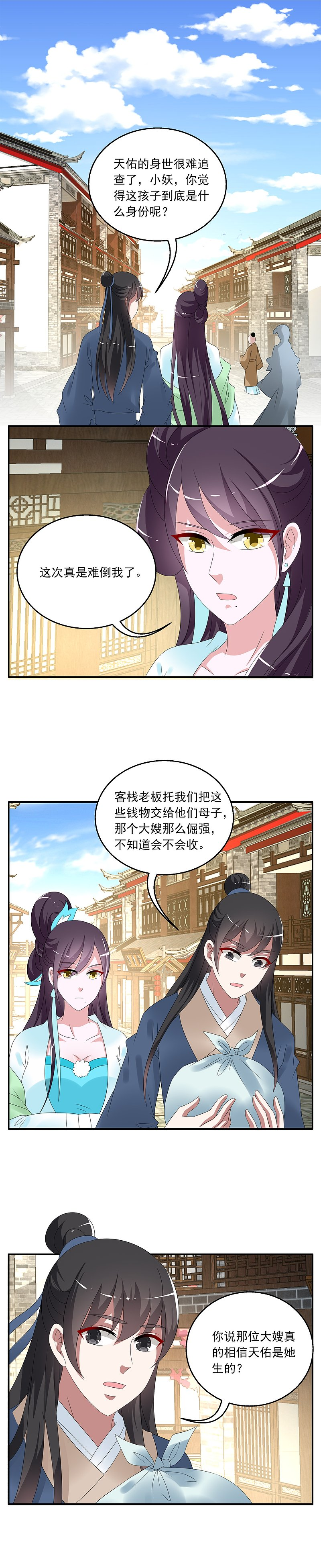 洛小妖149 (2).JPG