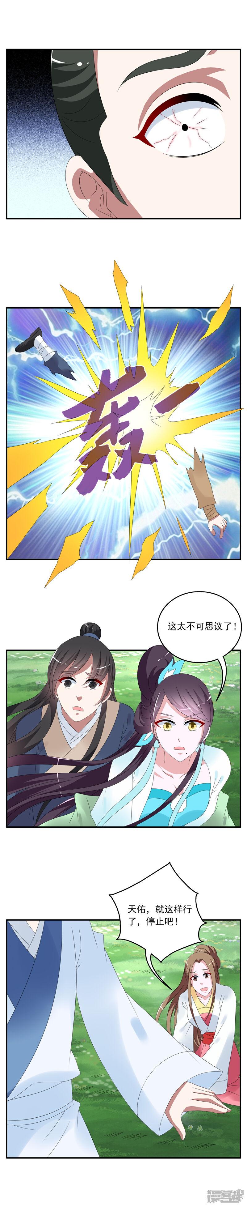 洛小妖149 (6).JPG