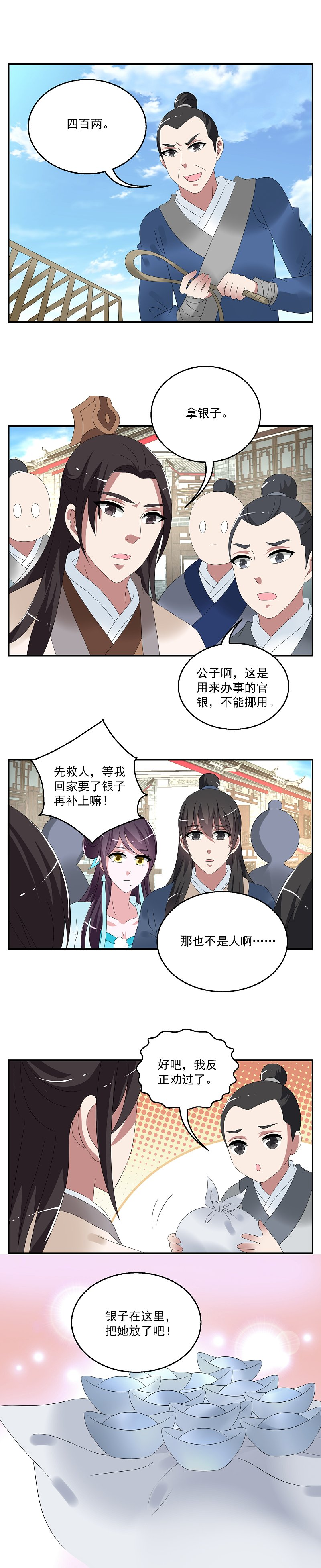 洛小妖151 (7).JPG