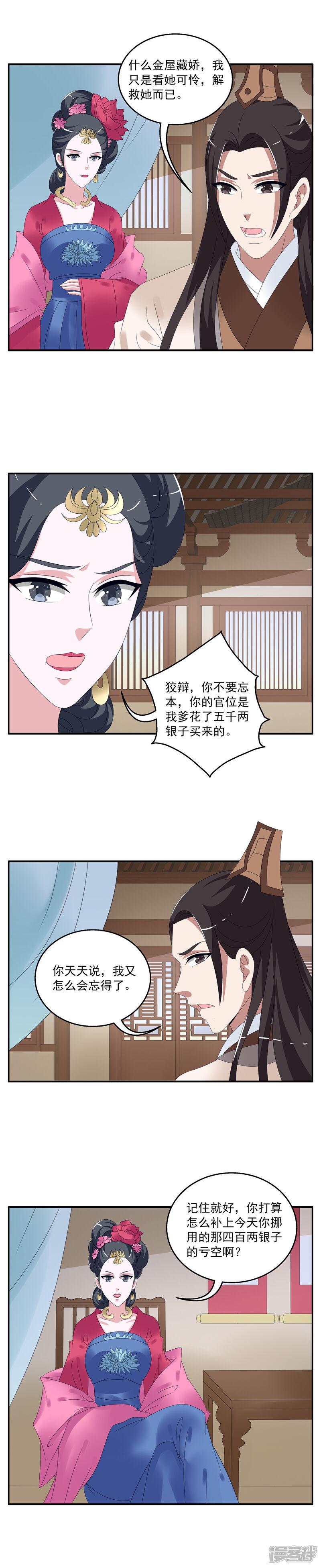 洛小妖154 (2).JPG