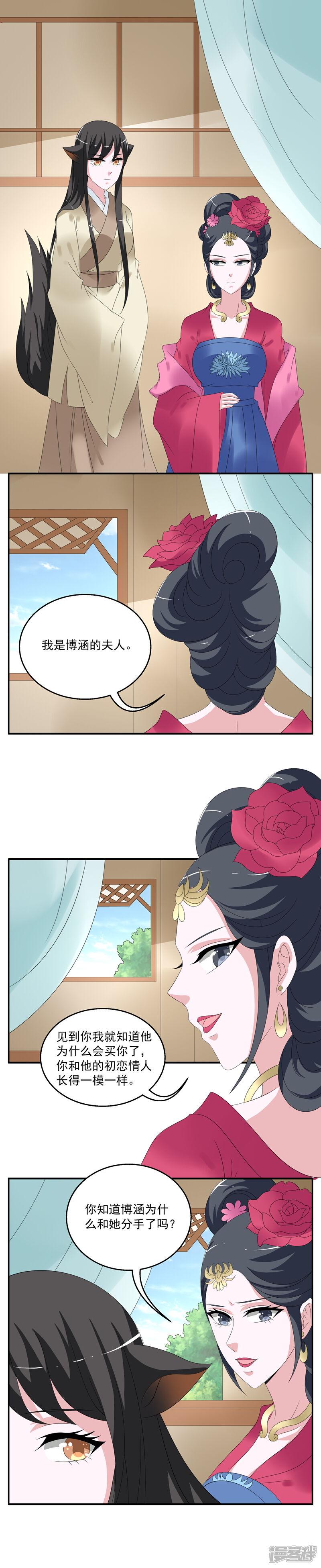 洛小妖154 (6).JPG