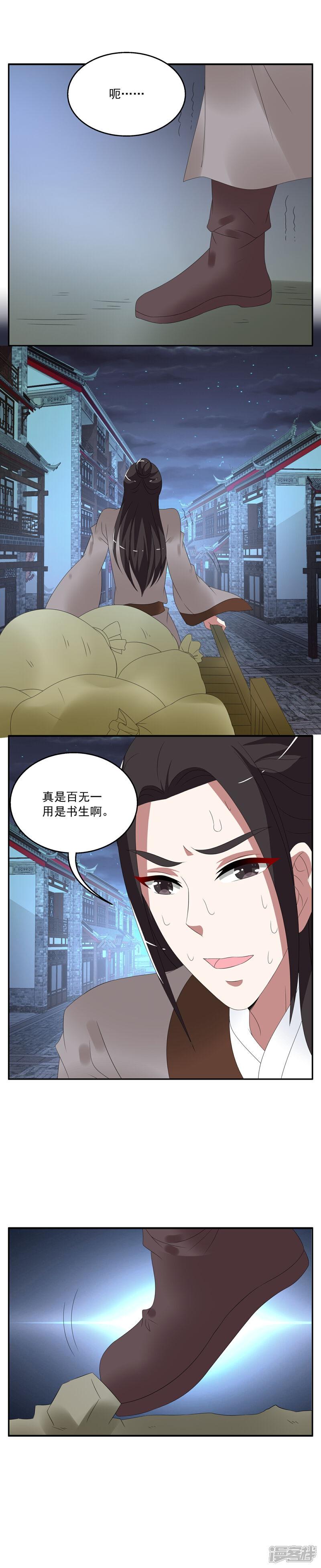 洛小妖157 (2).JPG