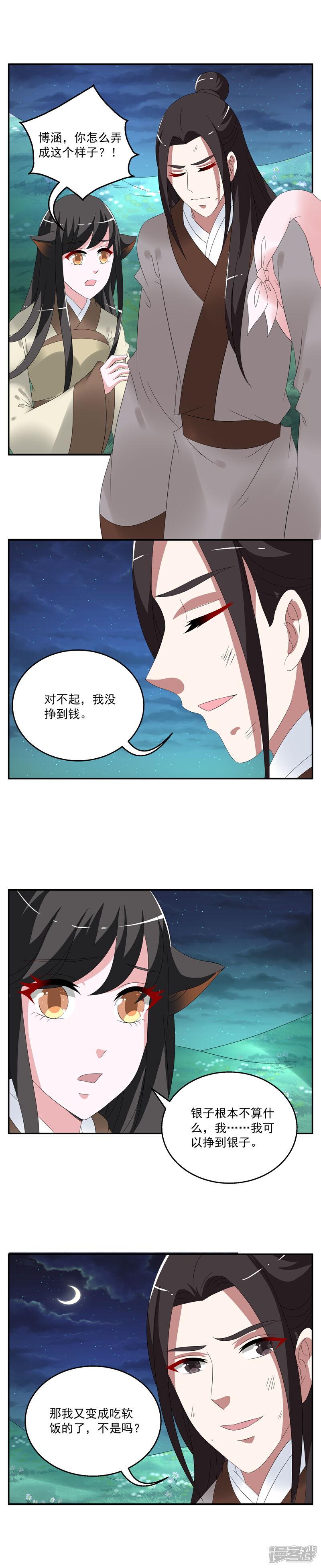 洛小妖157 (6).JPG