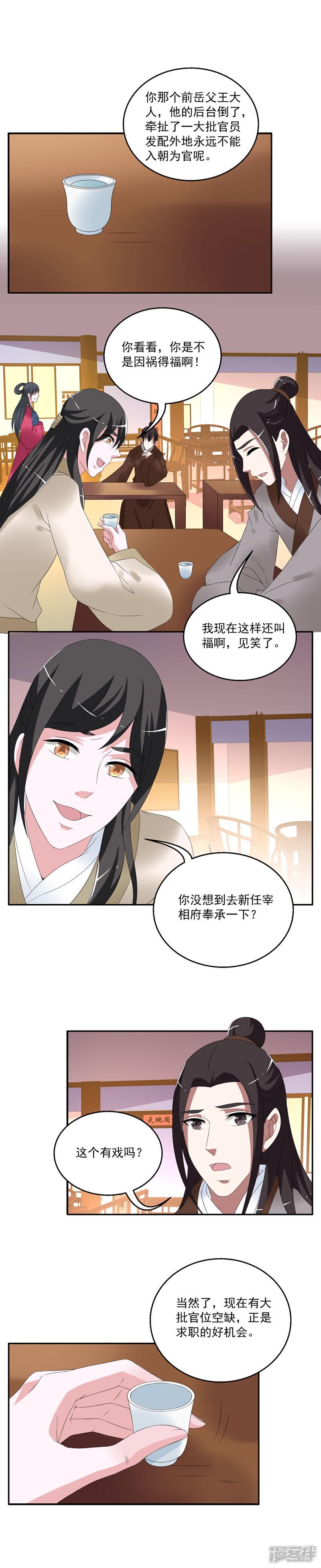 洛小妖158 (3).JPG