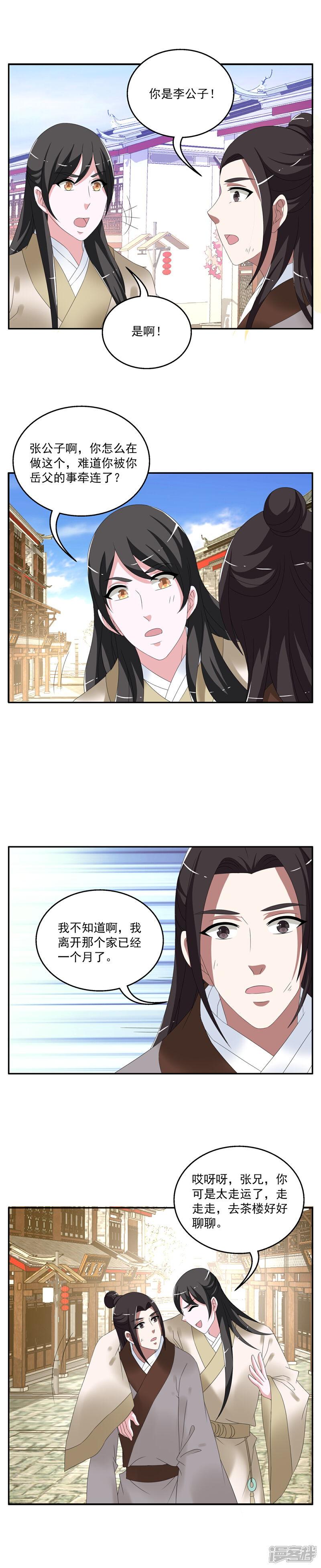 洛小妖158 (2).JPG