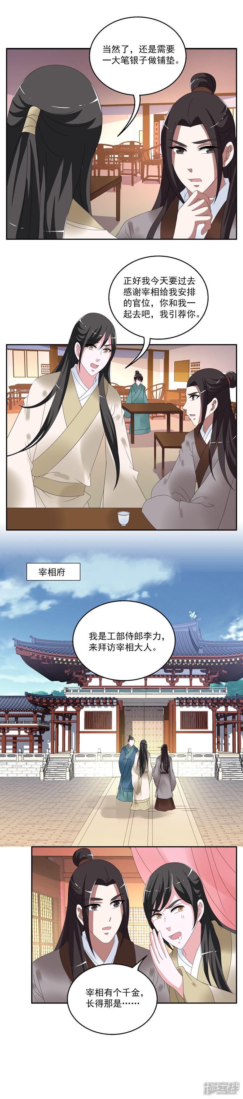 洛小妖158 (4).JPG