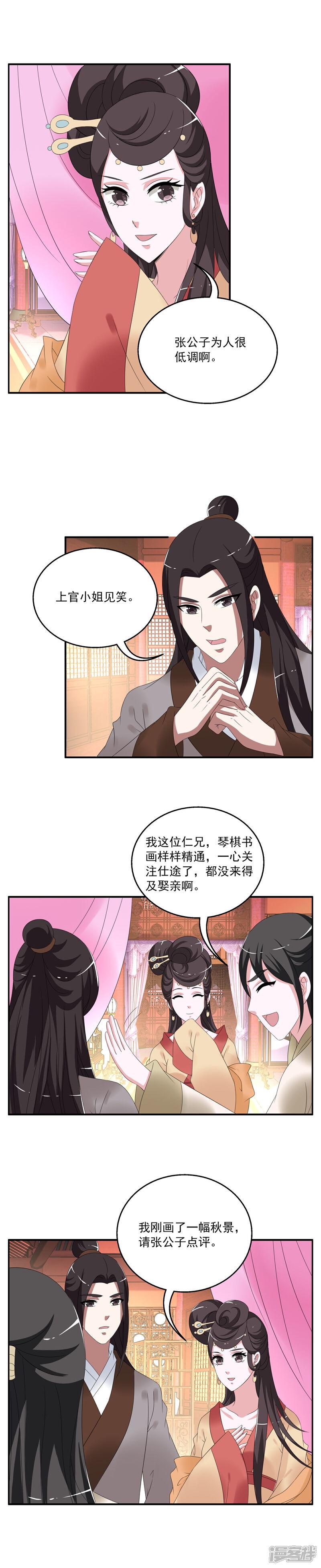 洛小妖158 (6).JPG