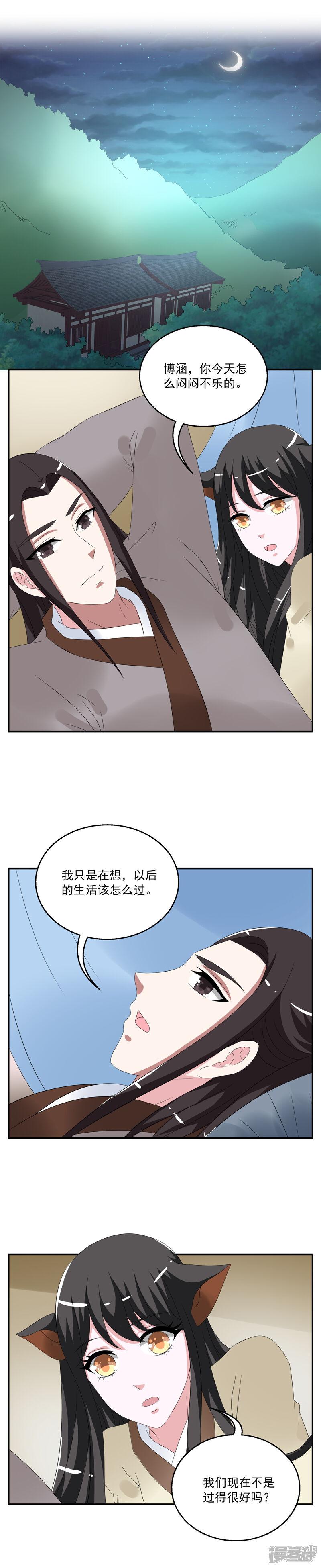 洛小妖159 (3).JPG
