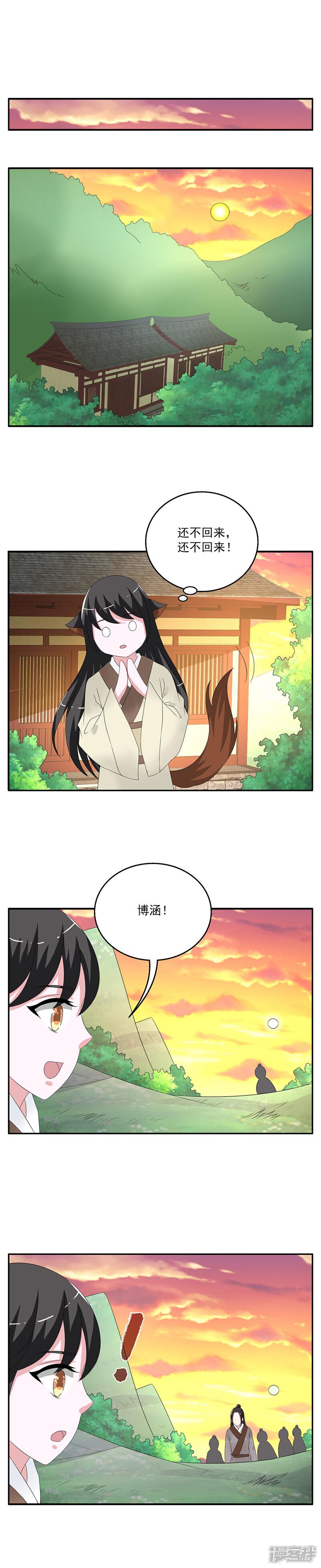 洛小妖159 (6).jpg