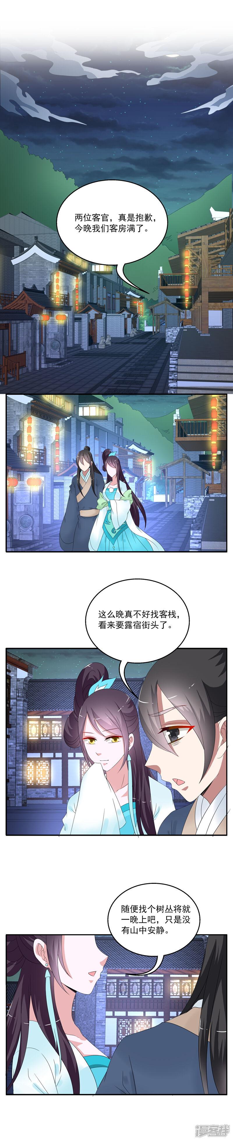 洛小妖162 (2).JPG