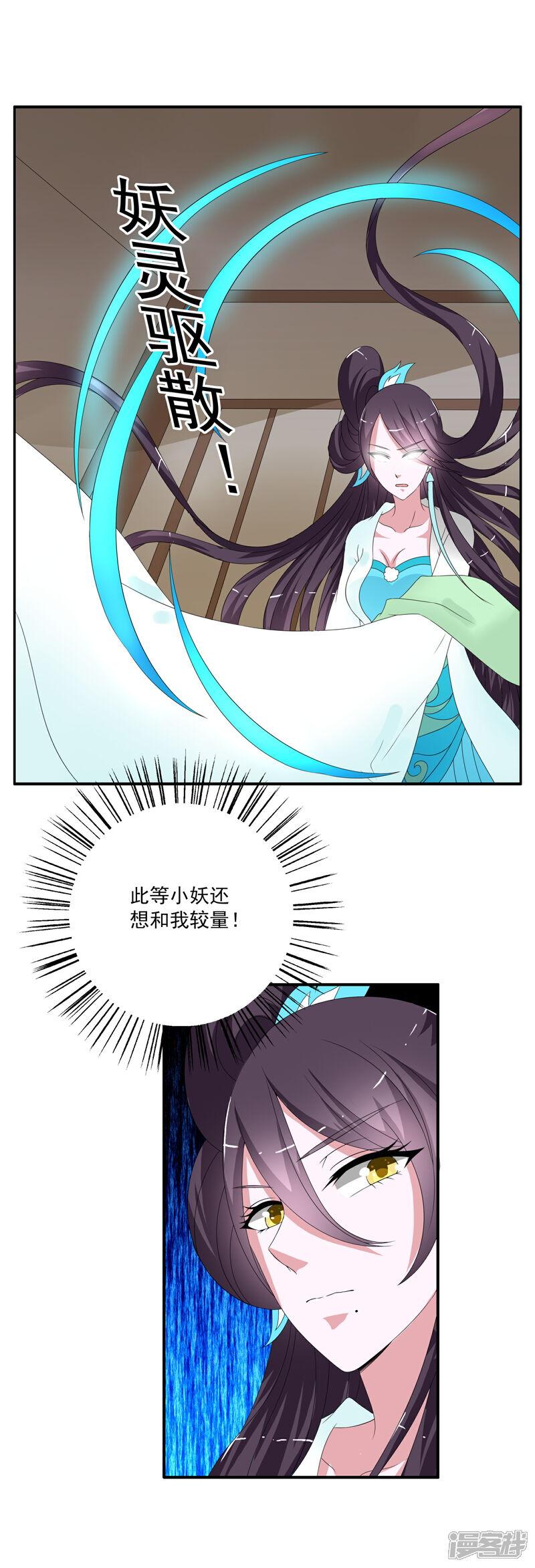 洛小妖162 (8).JPG