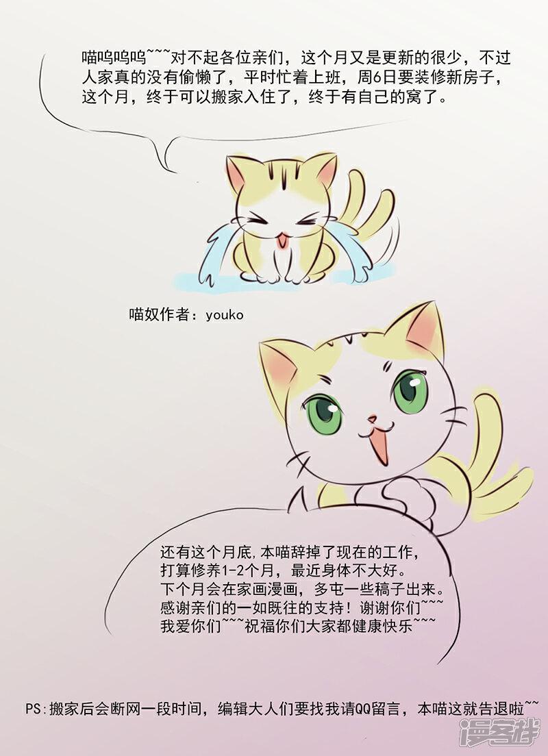 韩信x李白r18漫画