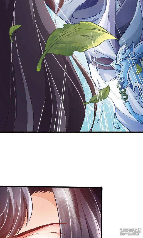 陌上花之残月笙花漫画-第70话-在线漫画阅读-土豪漫画