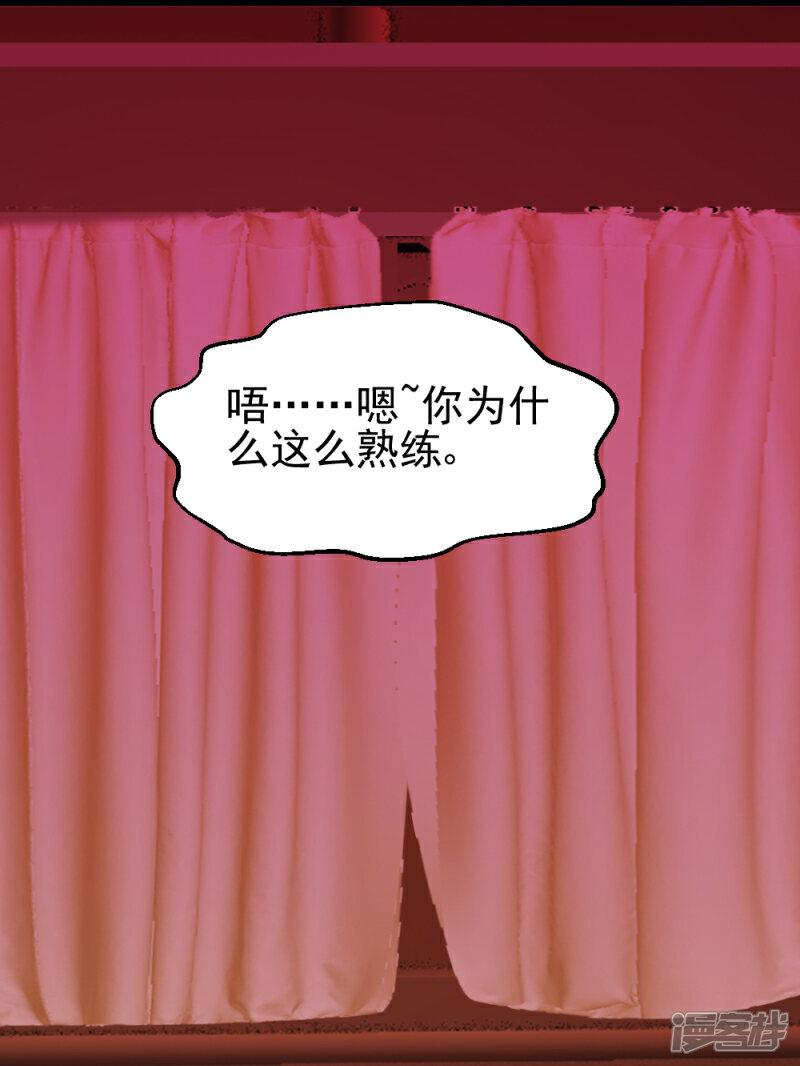5411_04.jpg