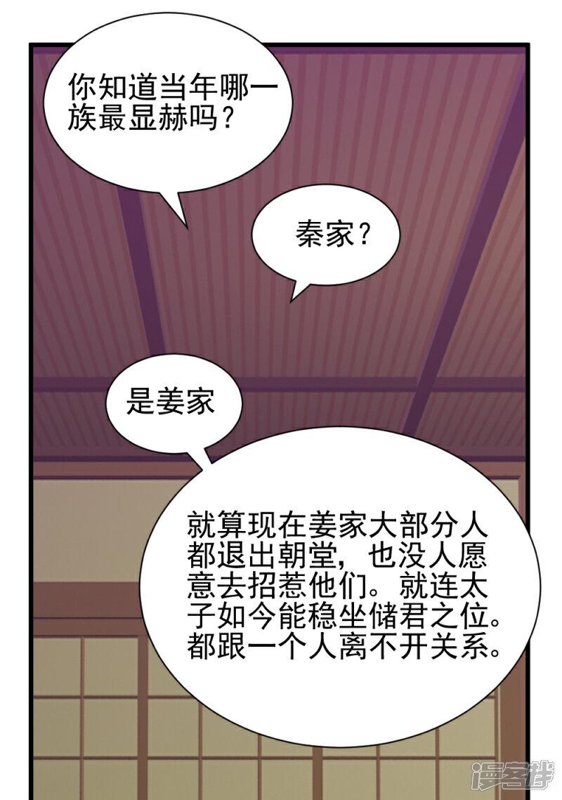 532_01.jpg