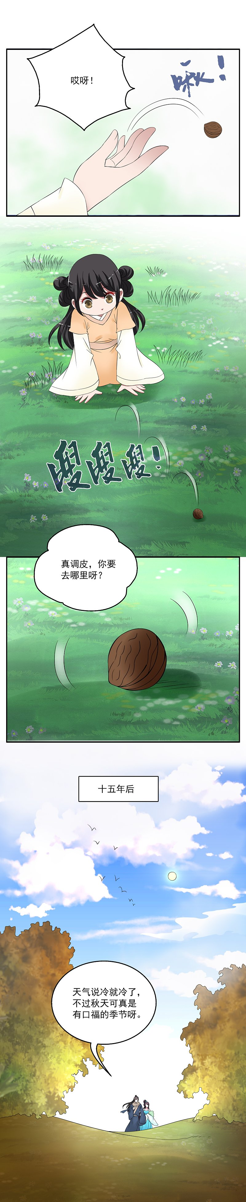 洛小妖168 (3).JPG