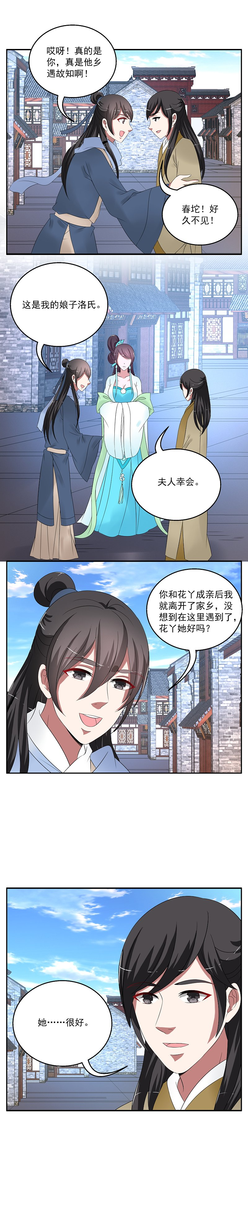 洛小妖168 (5).JPG