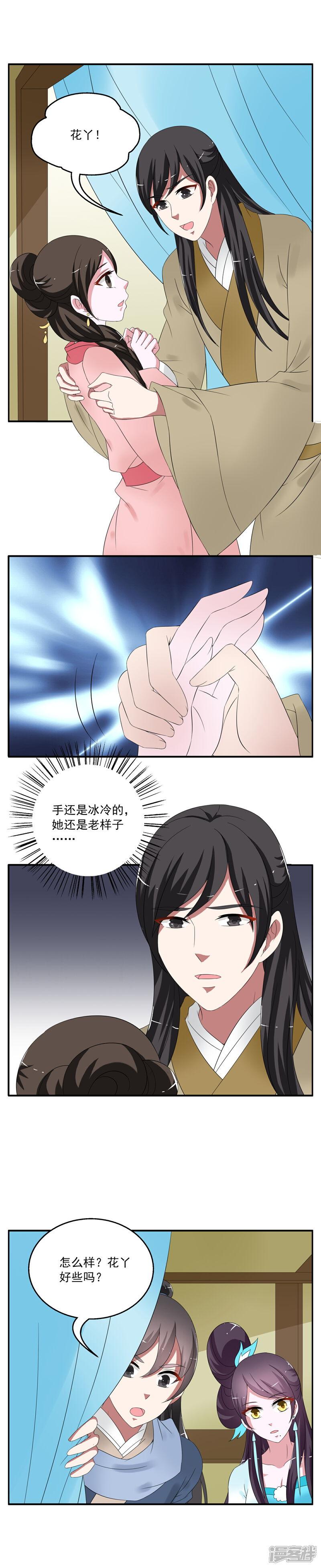 洛小妖171 (2).JPG