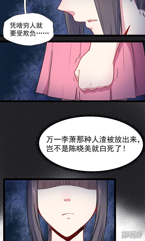 鬼婚蜜宠:病娇鬼王太凶猛(肌绯)最新章节免费阅读无弹窗-秀书网