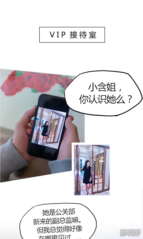 第14话-急速交易-追梦动漫(第1张)