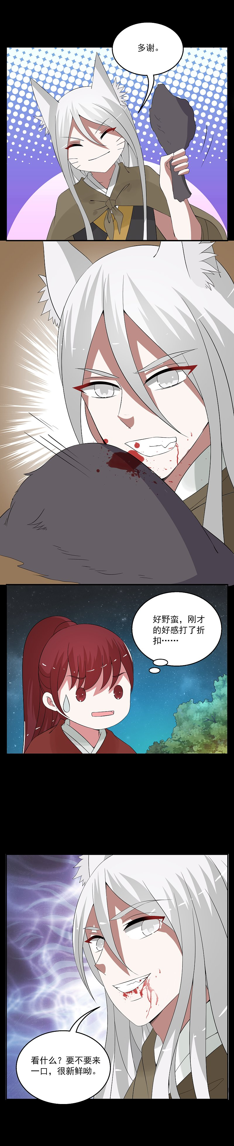 洛小妖176 (6).JPG