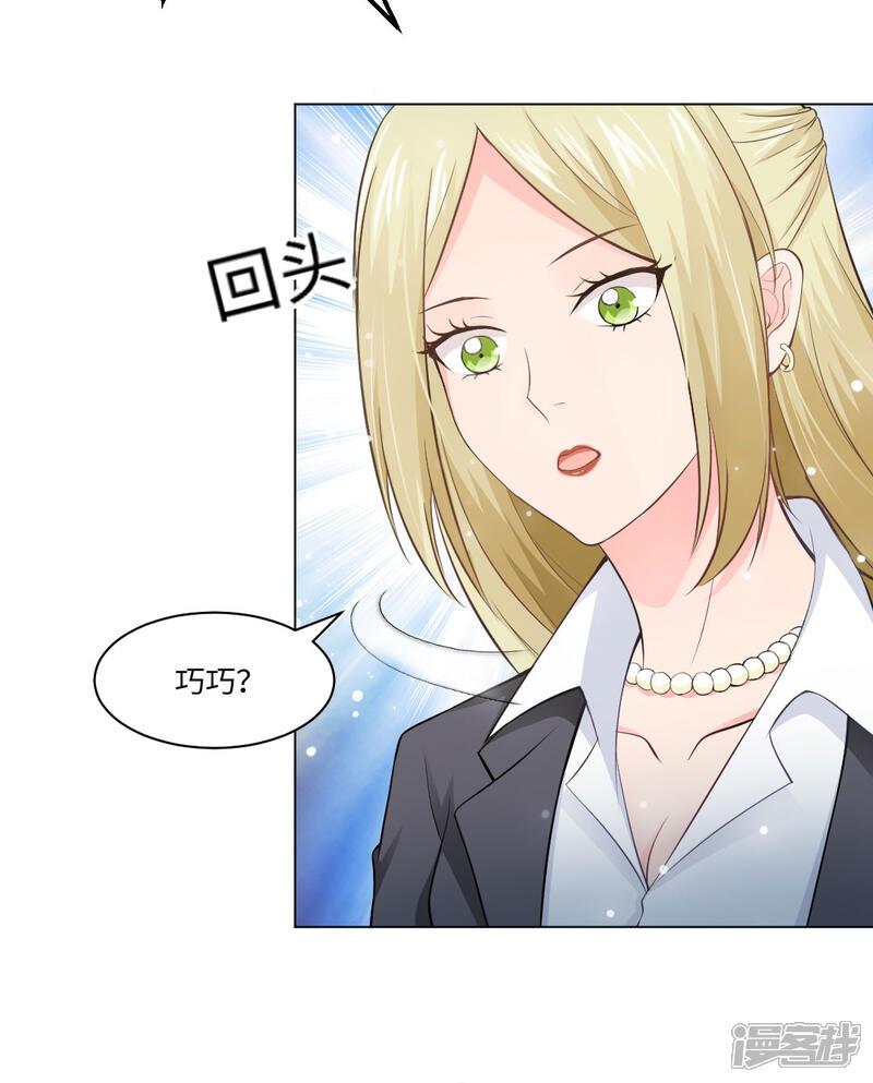 妄想老师漫画春辉 妄想老师汗汗