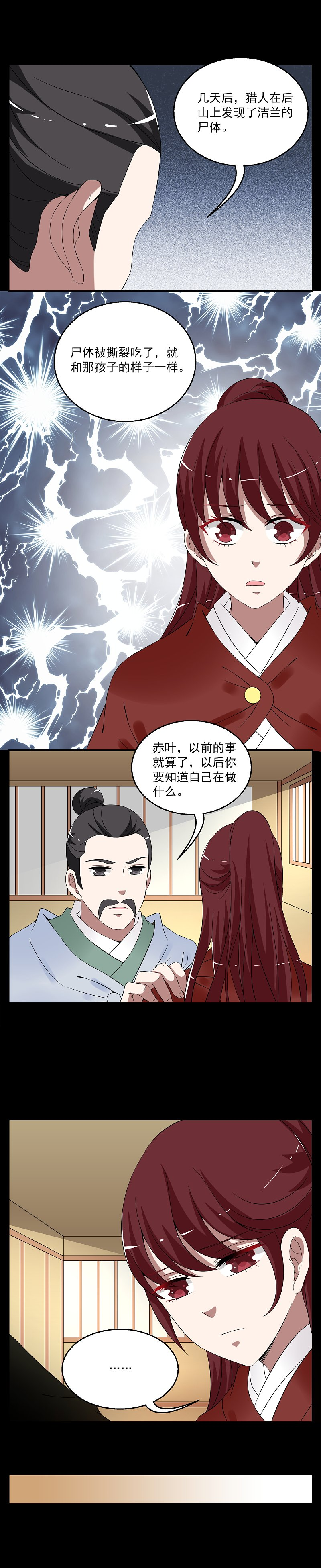 洛小妖179 (6).JPG