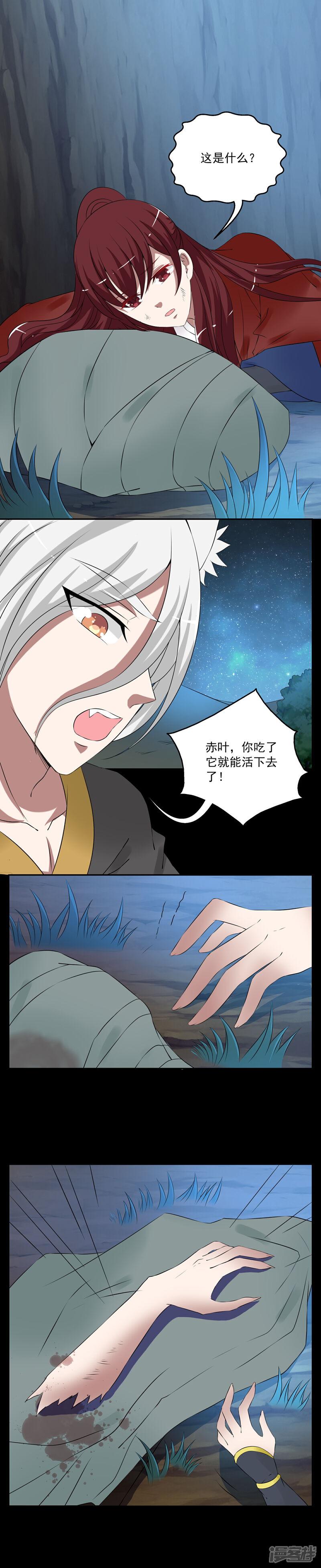 洛小妖181 (2).JPG