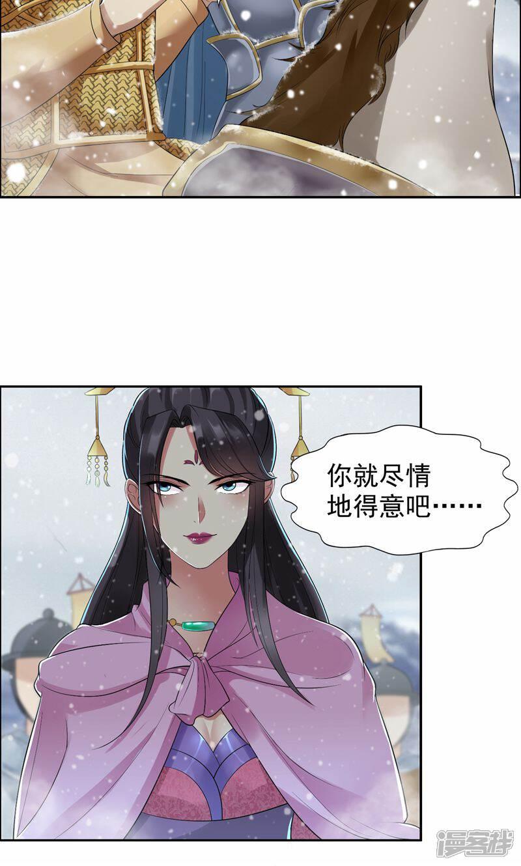 《重生之质子皇后》作者:[!--softwriter--](... -晨曦全本小说网