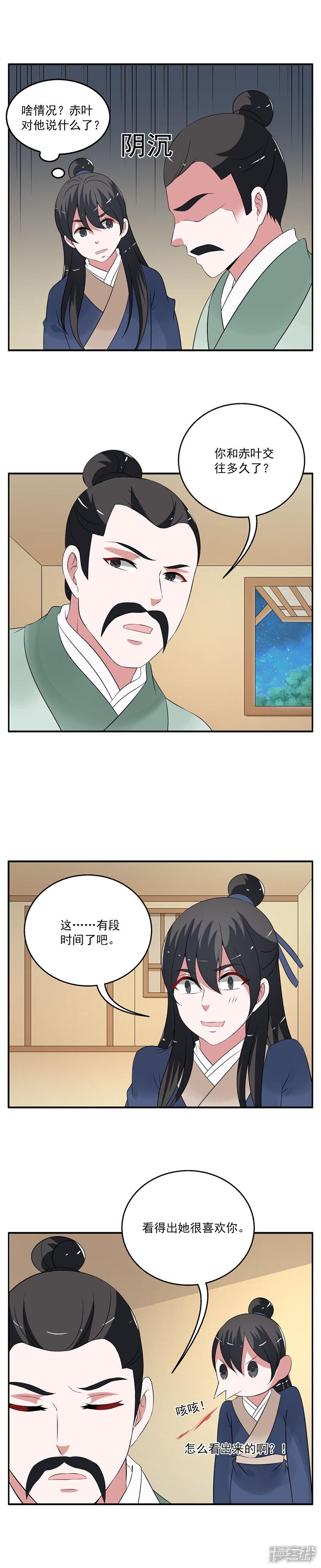 洛小妖184 (6).JPG