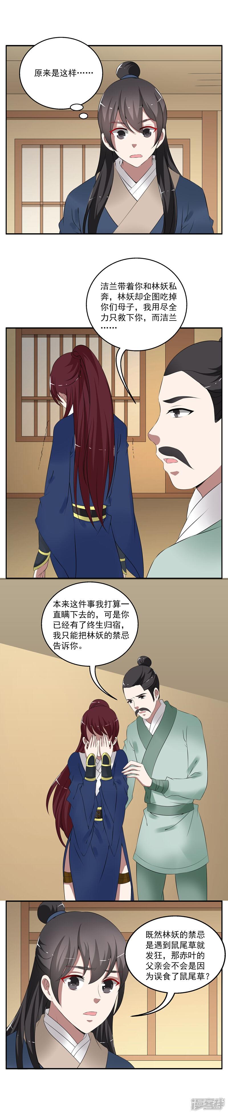洛小妖185 (5).JPG