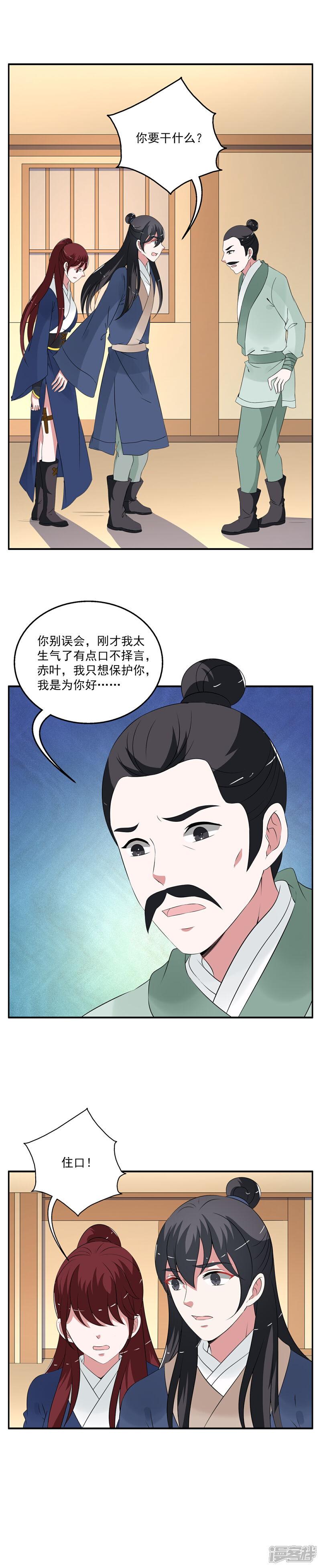 洛小妖186 (2).JPG