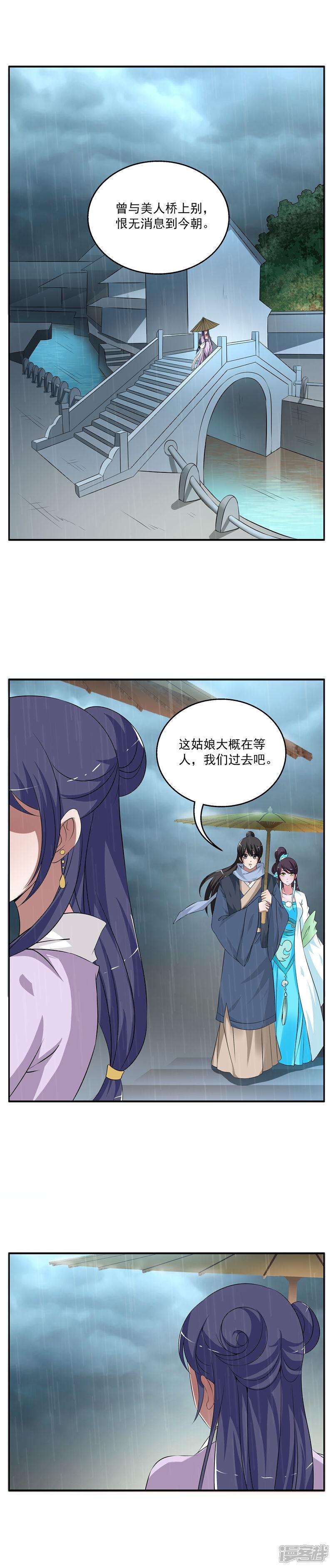 洛小妖188 (3).JPG