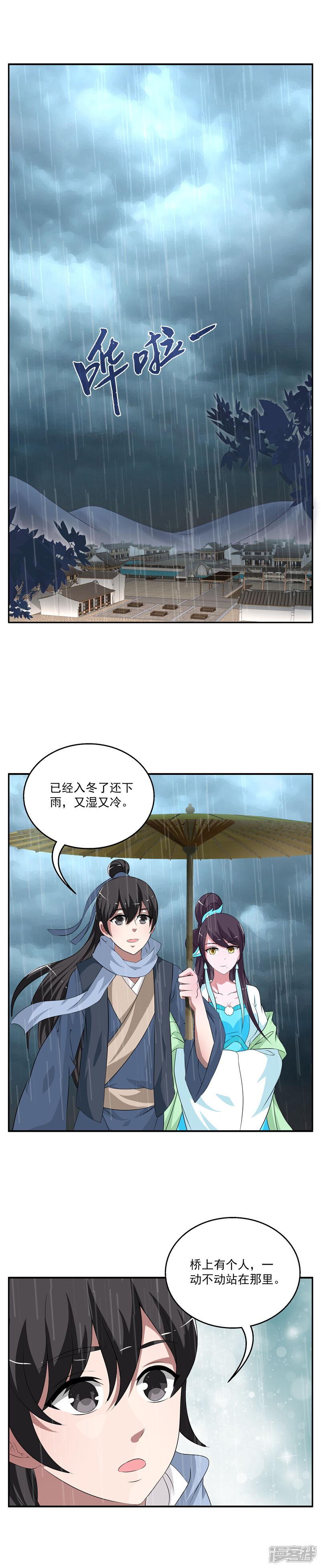 洛小妖188 (2).JPG
