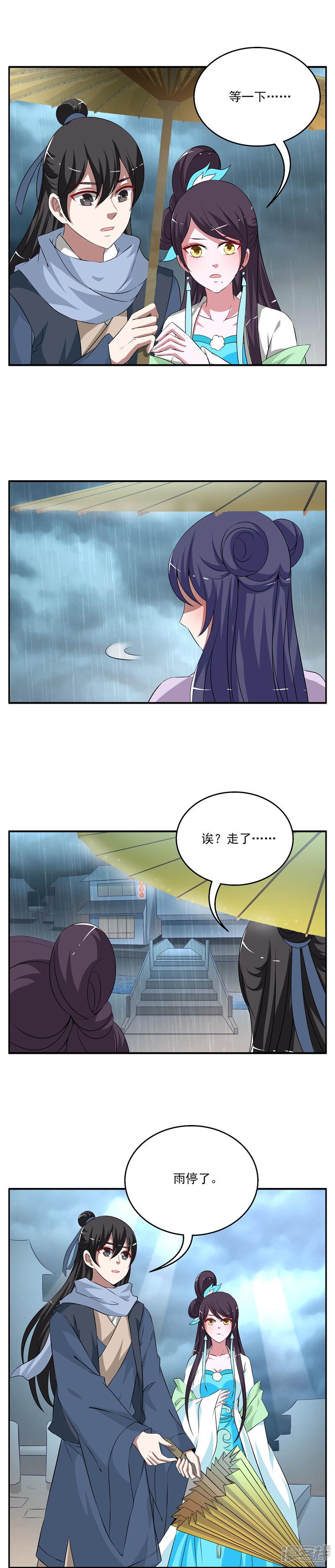洛小妖188 (4).JPG