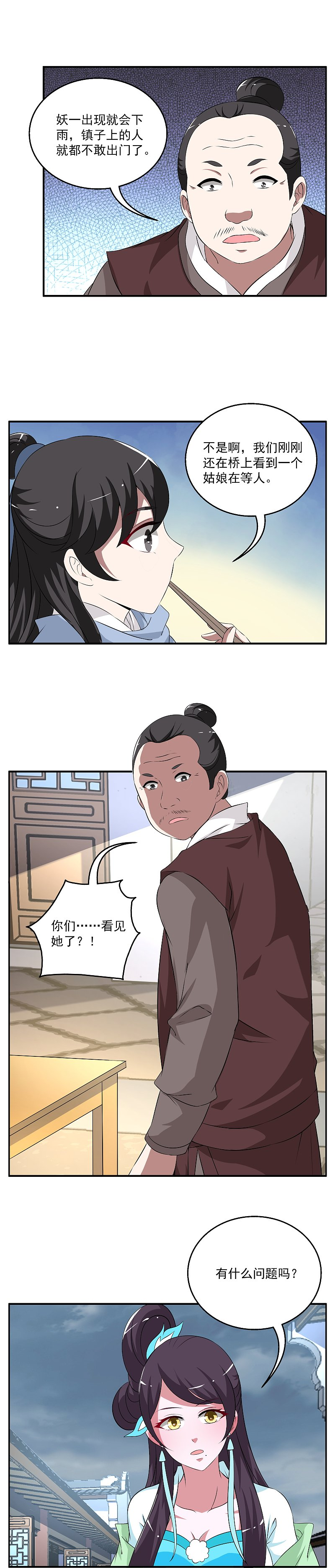 洛小妖188 (6).JPG