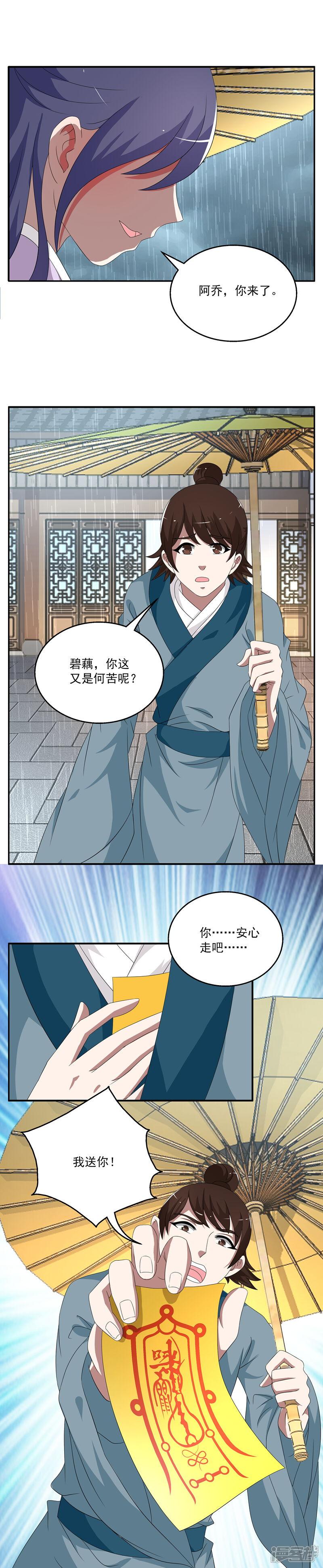 洛小妖189 (7).JPG
