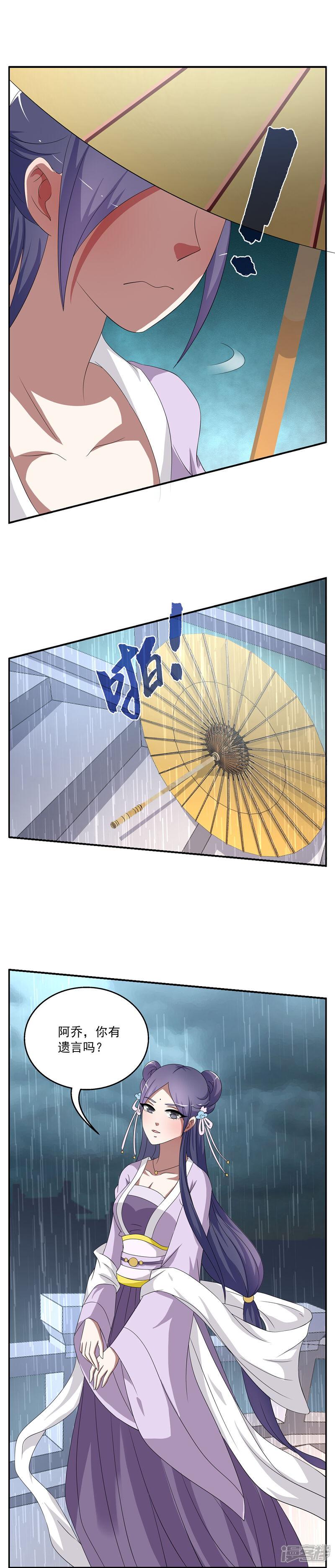 洛小妖189 (8).JPG