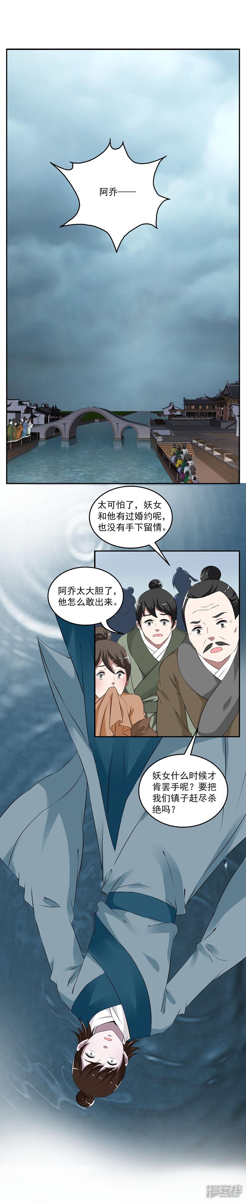 洛小妖190 (2).JPG