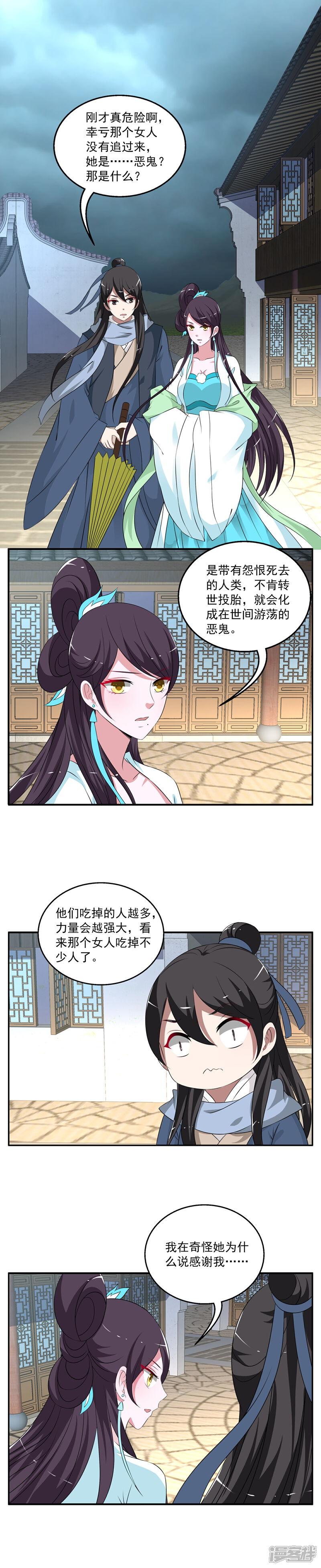 洛小妖191 (2).JPG