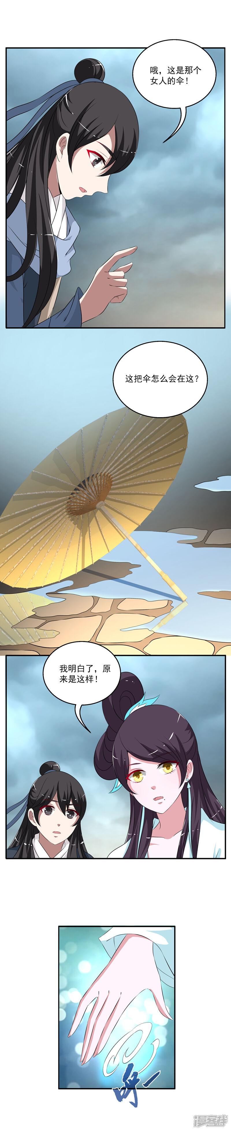 洛小妖191 (4).JPG