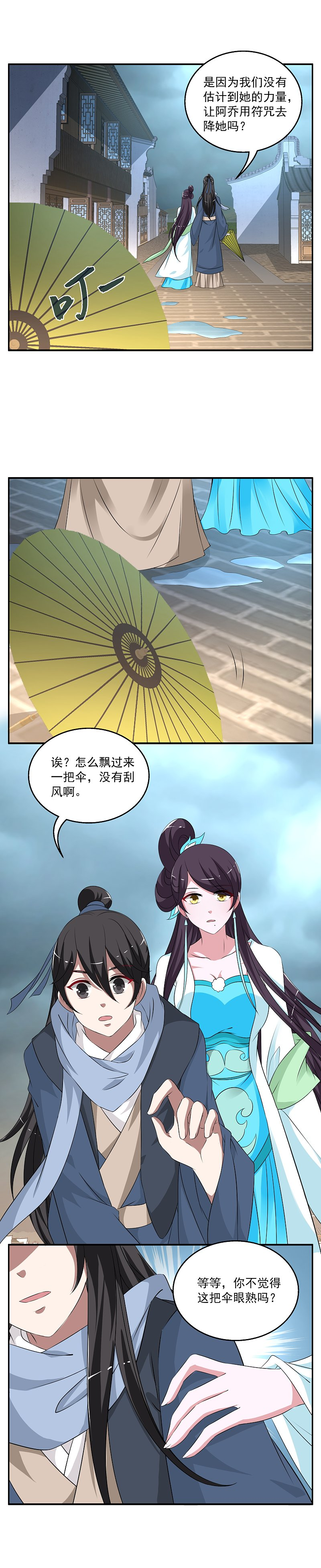 洛小妖191 (3).JPG