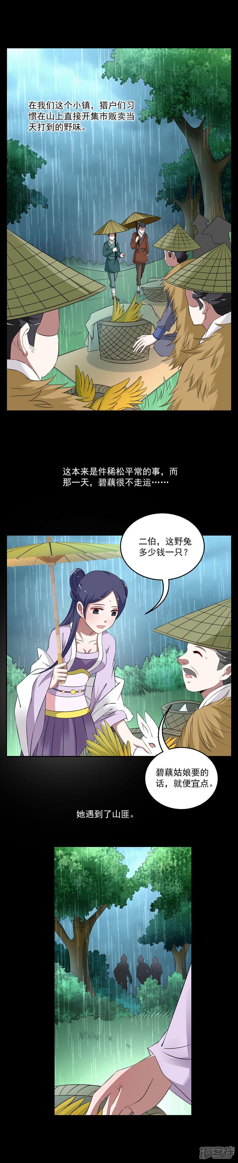洛小妖192 (2).JPG