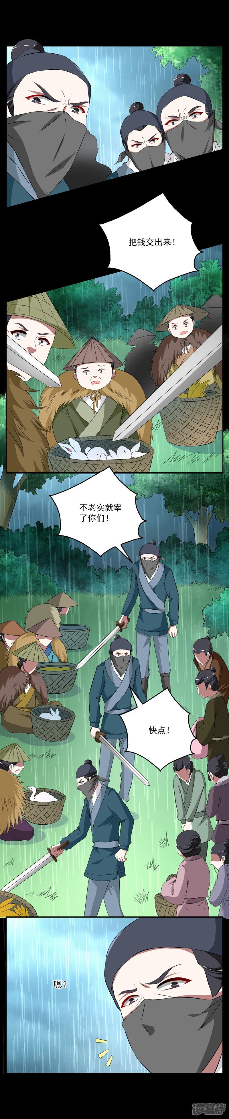 洛小妖192 (3).JPG