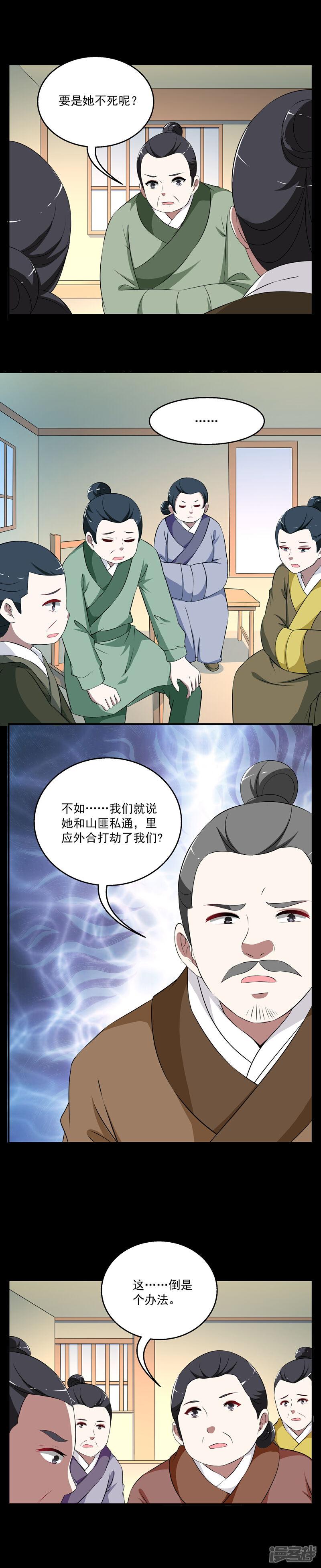 洛小妖192 (8).JPG