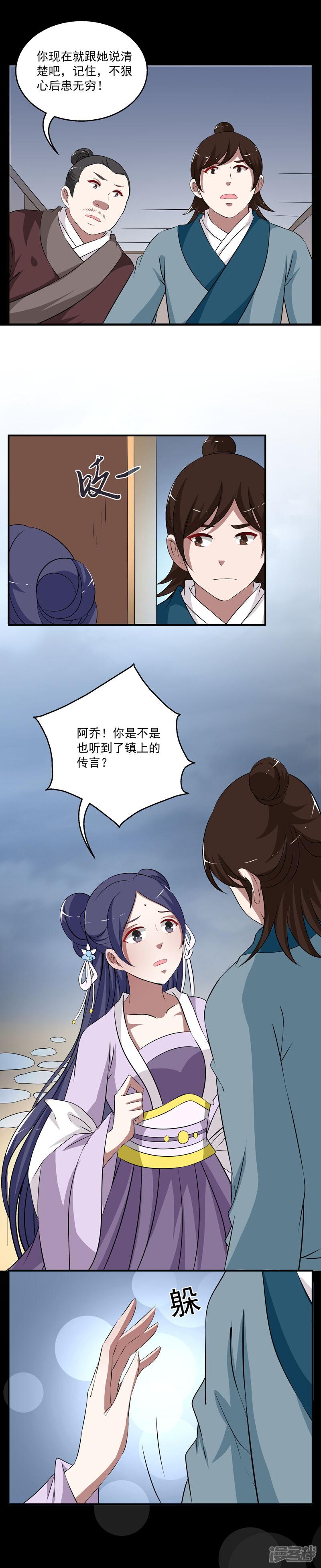 洛小妖193 (7).JPG